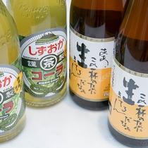 *地ビールと静岡のお茶コーラ
