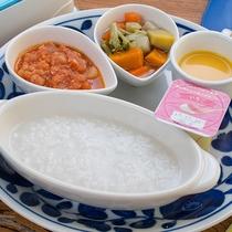 *【夕食】離乳食(一例)