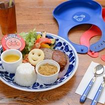 *【夕食】お子様用プレート(一例)