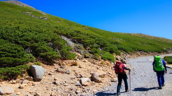 【登山者応援】おにぎり弁当付きで早朝登山にも◎!壮大な自然に癒されよう♪(2食付)