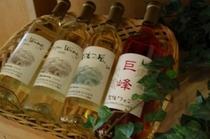 久住ワイン (白・ロゼ)