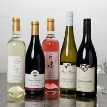 *【ワイン】各種ご用意しております。