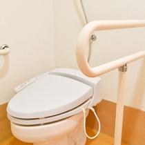 *【バリアフリー和室】手すり付きのトイレ