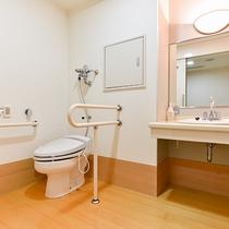 *【バリアフリー和室】客室内には手すり付きのトイレがございます。