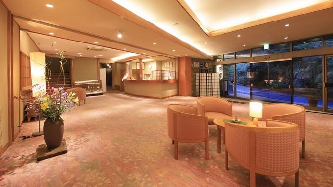 がんばろう日本【新型コロナウィルス対策】部屋食&貸切風呂特典付き完全お籠りプラン♪ひかえめ会席
