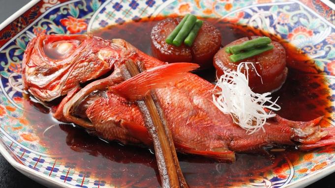 【秋得】【当館人気】近海金目鯛煮つけ会席プラン♪