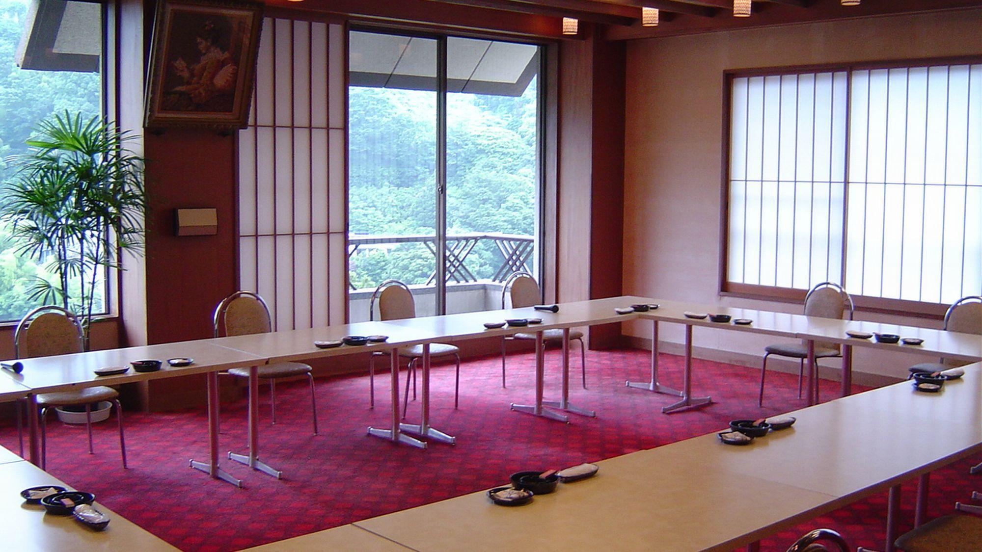会議室【金時】