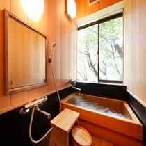 【B】【C】源泉檜風呂・トイレ付標準和室