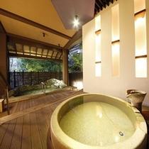 浴室/つばきの湯 丸石風呂