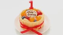 乳幼児用ケーキ3号(2・3名用)