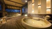 大浴場【つばきの湯】