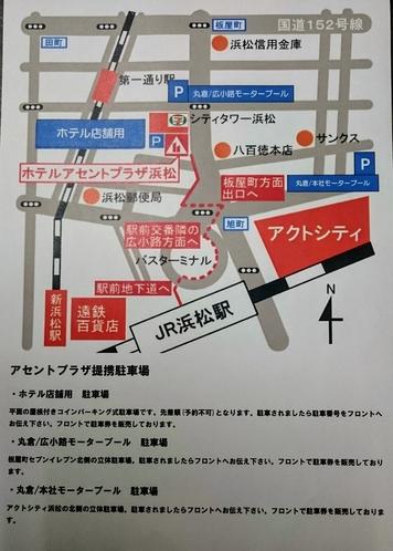 提携駐車場案内マップ