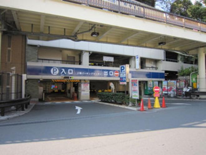 上野パーキングセンター