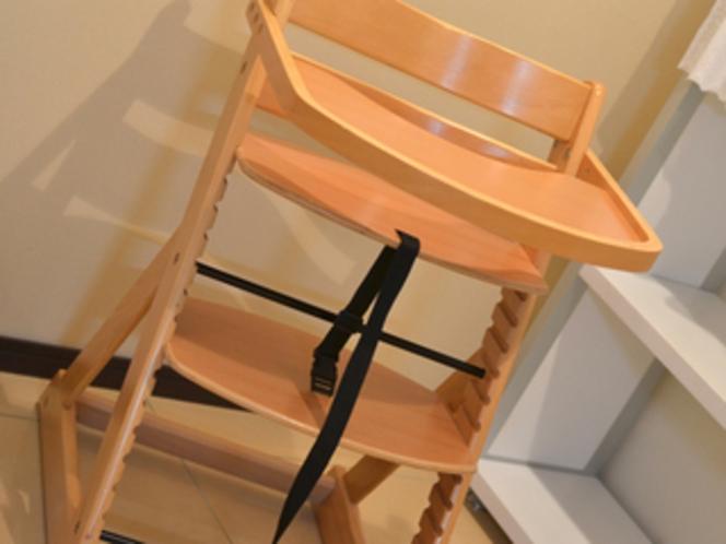 お子様用のいすも準備しています。