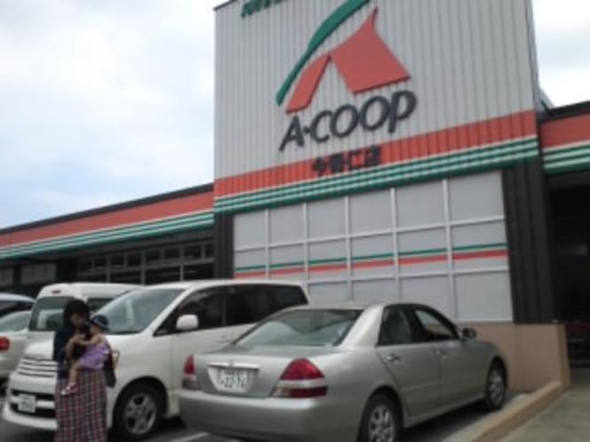 Acoop