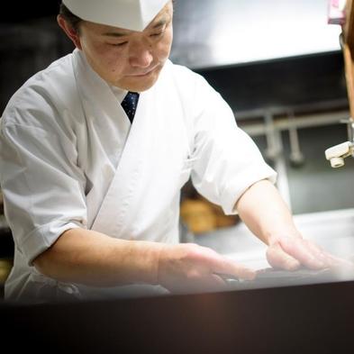 湯の花荘一番人気の【料理長こだわりの懐石】味覚プラン