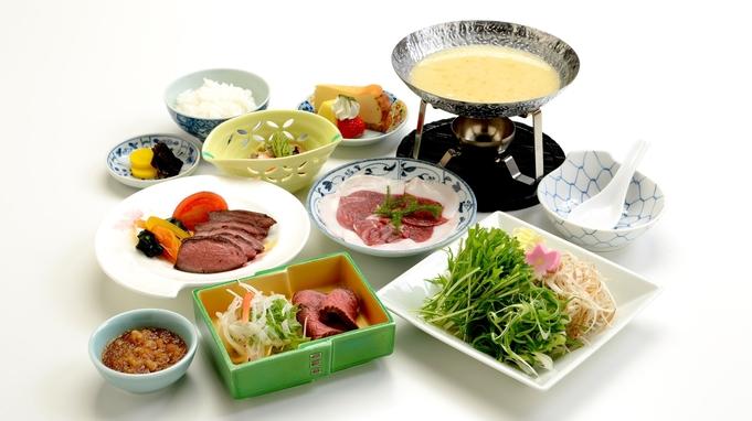 【2食付:ジビエ】本場の鹿肉&イノシシ肉を食す。美山味覚を堪能♪