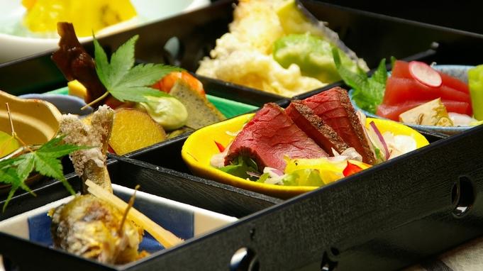 【2食付:季節の玉手箱】美山の味を閉じ込めた季節の玉手箱。松花堂風に仕上げてます♪
