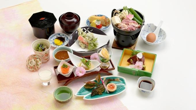 【2食付:季節会席】時期により変わる和会席。地元食材を彩り豊かにご提供♪