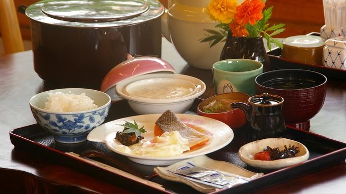 【2食付:よせ鍋】秋冬期間限定♪魚介やお肉さまざまなだしが出た格別寄せ鍋!!11,000円〜