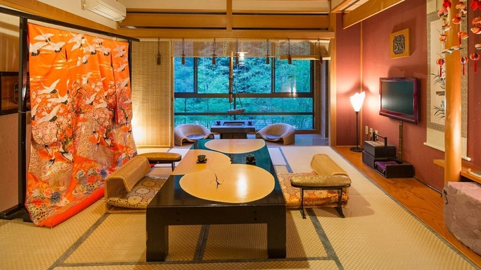 人気NO1リニューアルオープン新本館(数寄屋造)全室〜Riverview〜昔懐かしい囲炉里造りの客室