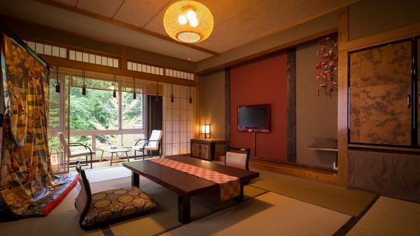 西館&東館(全室渓谷清流沿い)〜【昔懐かしい土壁造りの客室】