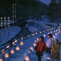 """【日本夜景遺産認定】""""冬の風物詩""""ロマンチックな『かまくら祭り』開催中♪イベント盛りだくさんですッ!"""