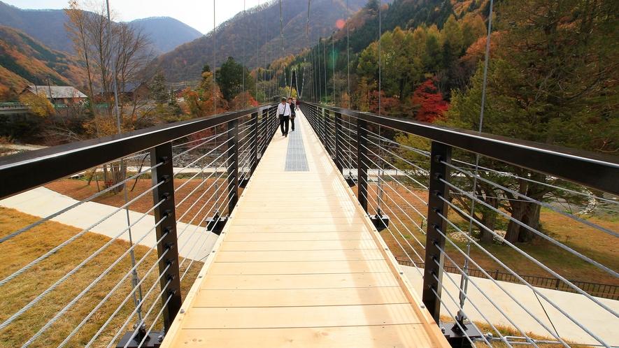 大吊り橋からのプチハイキングコース(片道15分程度)イチオシの遊歩道!!ゴールで迎える『長寿の鐘』♪