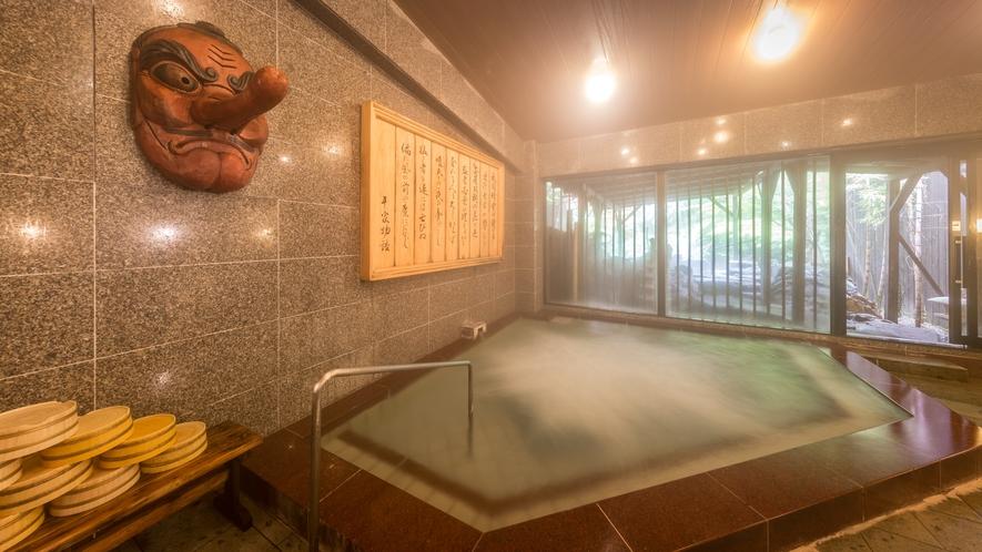 """湯西川温泉は湯殿大権現と天狗が湯の守り神との伝承があります。。。""""古民家風""""殿方大浴場『御所の湯』"""
