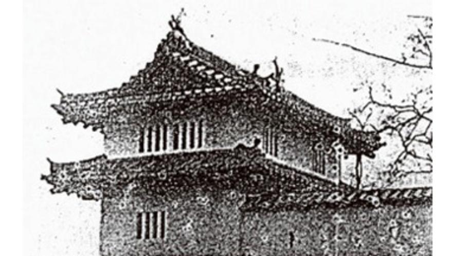 【大類城】大類氏の居城、大類氏が文献上に登場するのは、武士の台頭した保元・平治(1156~1160)