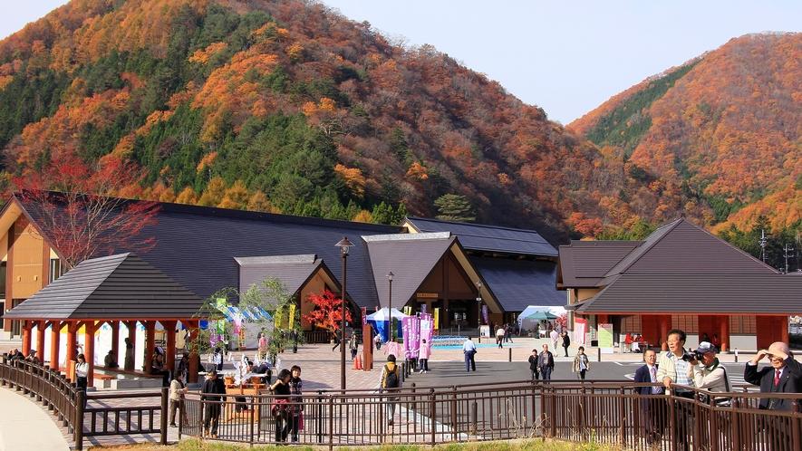 【湯西川水の郷】平家落人伝説が残る観光センター湯西川ならではおみやげ・温泉・食事など、魅力が充実。