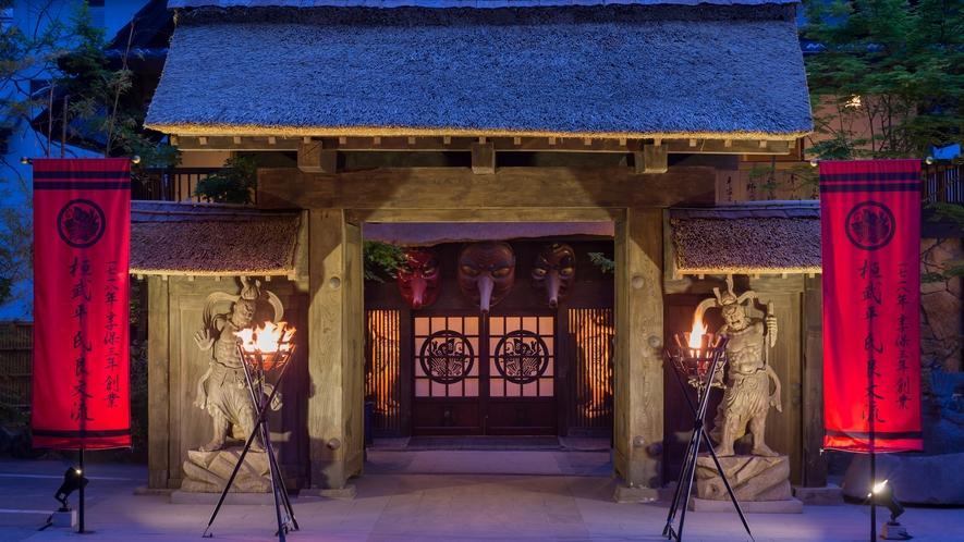 1718年(享保3年)創業の源泉湯宿でございます・・・日本人の心のふるさとにおかえりなさいませ。。。