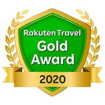 【楽天トラベル ゴールドアワード(最高賞)2020】【栃木県の旅館最高の栄誉】を頂きました#^.^#