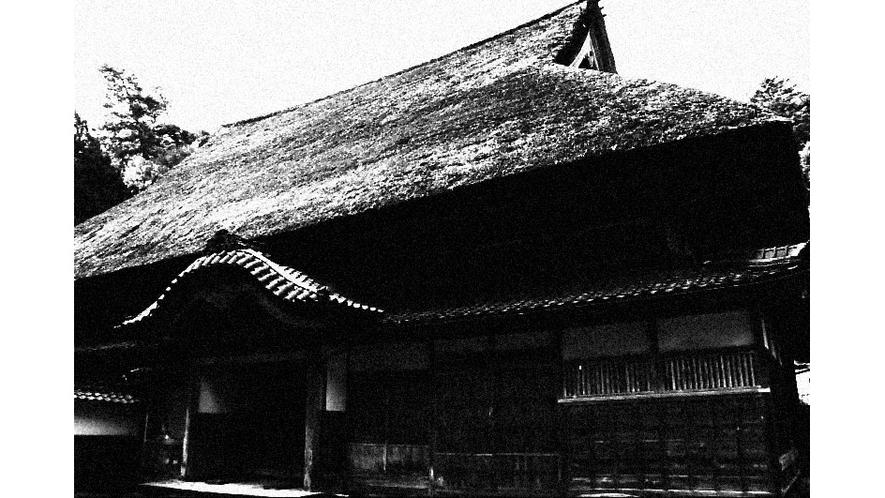 江戸初期、桓武平氏(穐屋貞正)初代が創業してから300有余年の歴史を誇る老舗の源泉湯宿でございます。