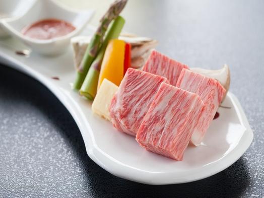 上質なひとときを堪能・・・《特別室プラン》 山形牛一口ステーキ付き 1泊2食付