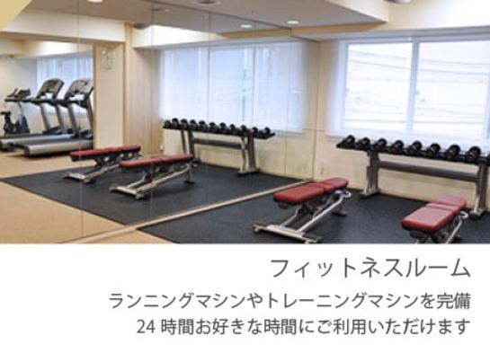 ショートステイプラン チェックイン19時〜 チェックアウト〜9時 全室キッチン・洗濯機付