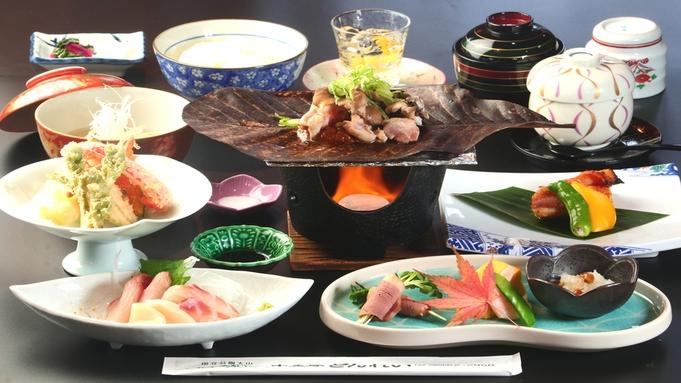 【大山鶏のほう葉焼会席★2食付】大山・鳥取・米子の観光利用に♪Wi-Fi有