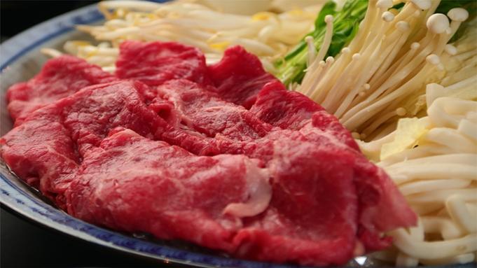 【すきやき鍋会席★2食付】み〜んな大好きすき焼き鍋と旬のお料理大満足プラン♪Wi-Fi有