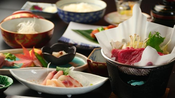 <すきやき鍋ミニ会席☆2食付>み〜んな大好きすき焼き鍋と大山観光を満喫♪