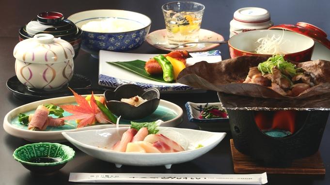 <大山鶏のほう葉焼ミニ会席☆2食付>大山・鳥取・米子の観光利用に♪Wi-Fi有