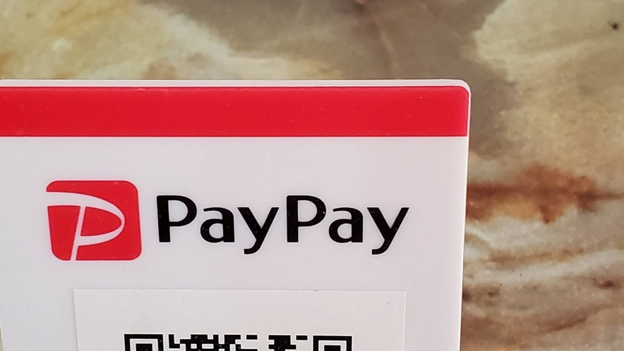 pay pay(ワイド
