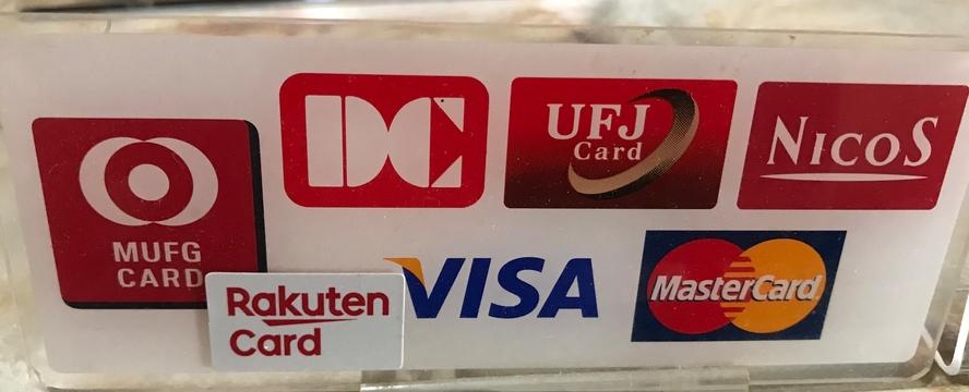 クレジット払い2