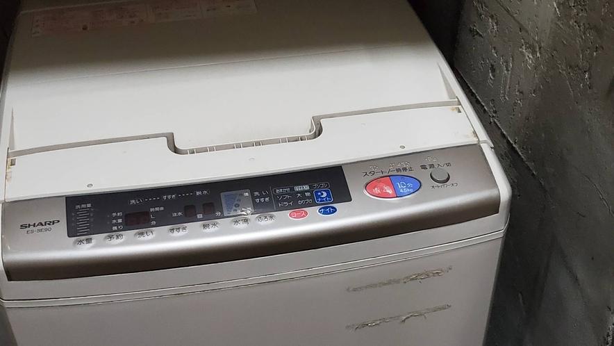 洗濯機(ワイド