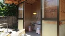 源泉かけ流しの露天風呂にある洗い場