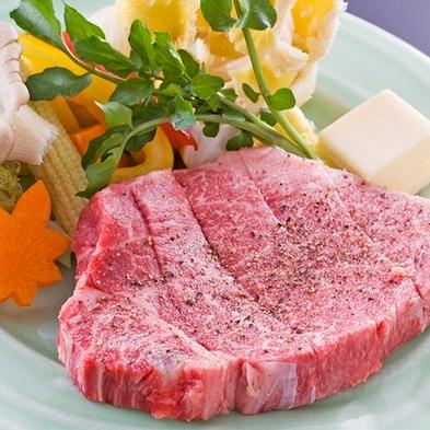 【絶品グルメトラベル】☆覚楽番頭お勧め栃木和牛ステーキ付きグレードupプラン