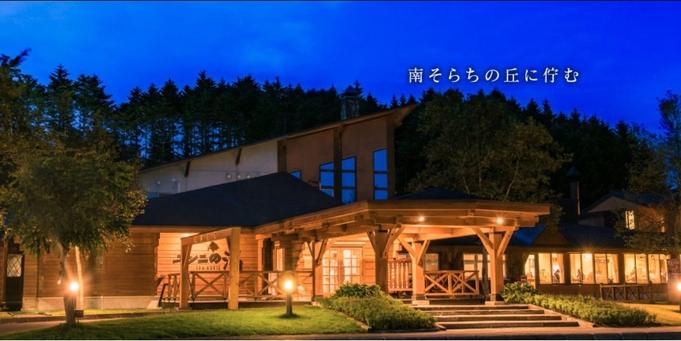 土日祝限定!夕食は昭和ビアガーデンで元気をチャージ!ユンニの湯宿泊プラン/一泊二食付き