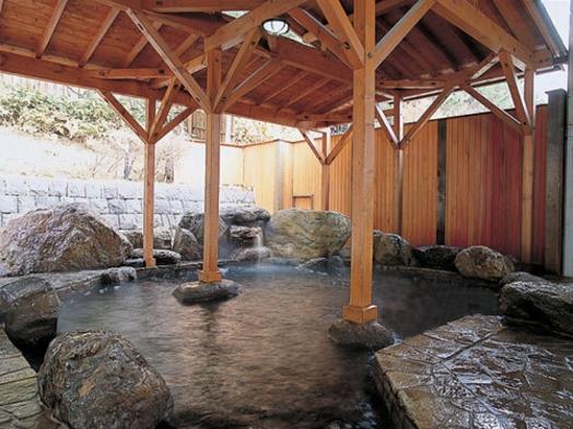 次の休みは釣りに行こう!ユンニの湯1泊2食+追分池ヘラブナ釣り宿泊プラン