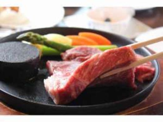【美味旬旅】道産牛ステーキプラン