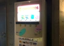 カップラーメンの自動販売機