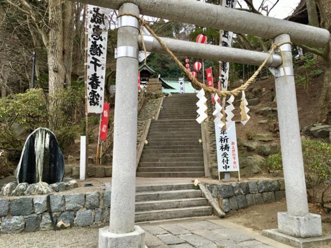 いわき湯本 温泉神社◇ホテル近隣観光施設です。